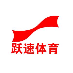 广东省自行车运动协会领导到跃速公司指导工作
