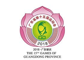 跃速体育连续两届赞助广东省运动会