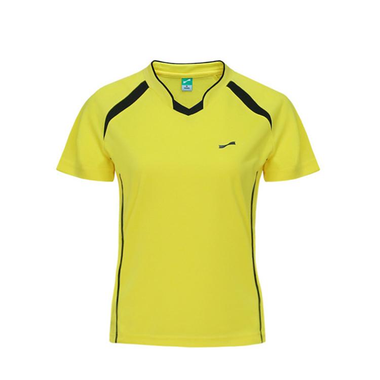 跃速女子运动衫 款号:21904(黄色)