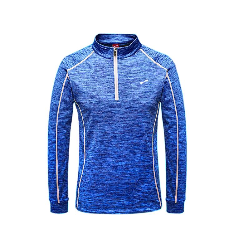 跃速户外运动长袖速干衣春秋薄款 款号:219009(蓝色)