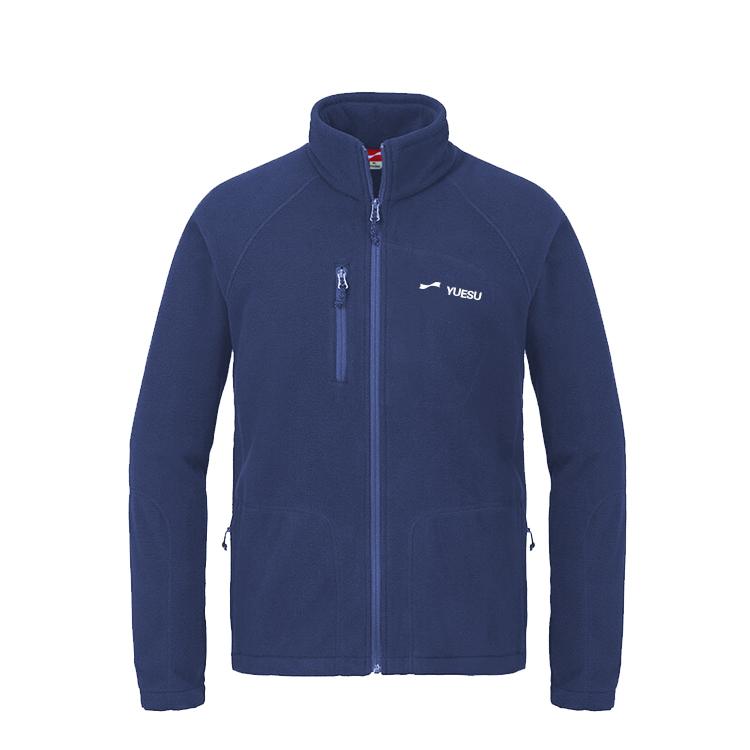 跃速户外男装保暖舒适开衫抓绒衣外套 款号:219011(蓝色)