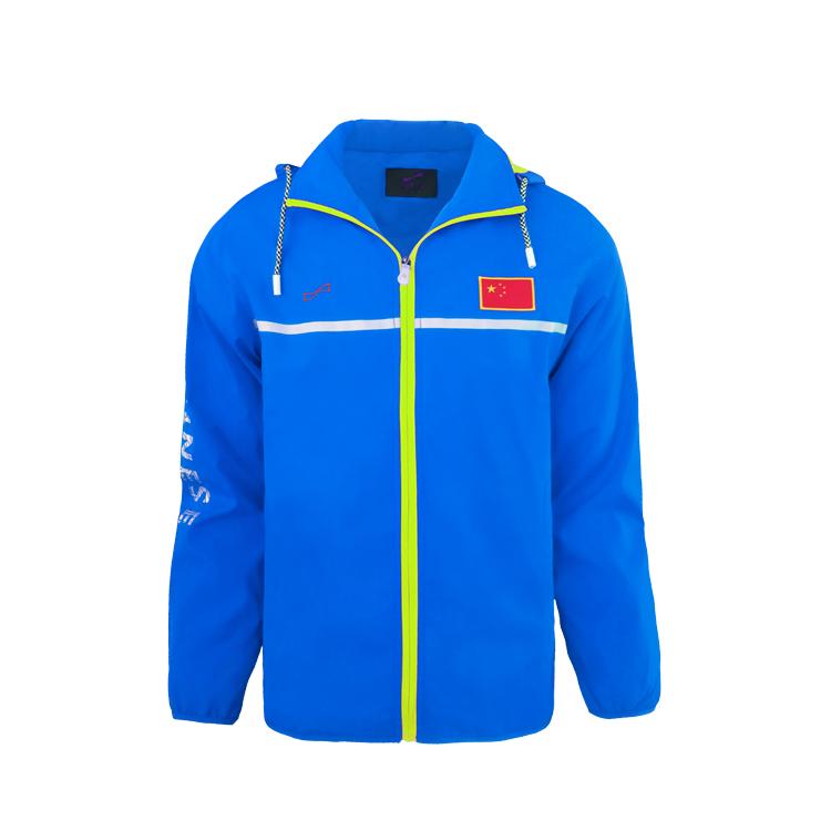 跃速秋季薄款运动外套 款号:13910(蓝色)