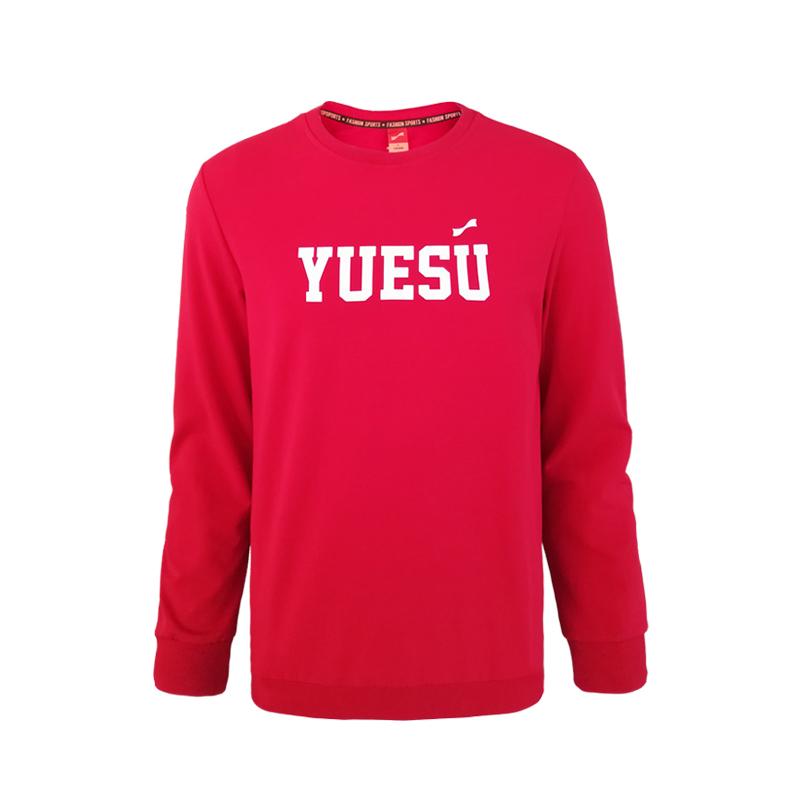 跃速体育男子圆领套头卫衣 跃速男士长袖T恤 红色