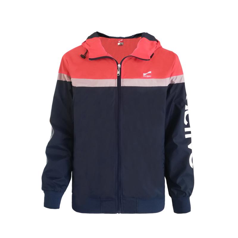 跃速体育男士连帽开衫外套 男子秋冬防风上衣 款号:13706 橙色