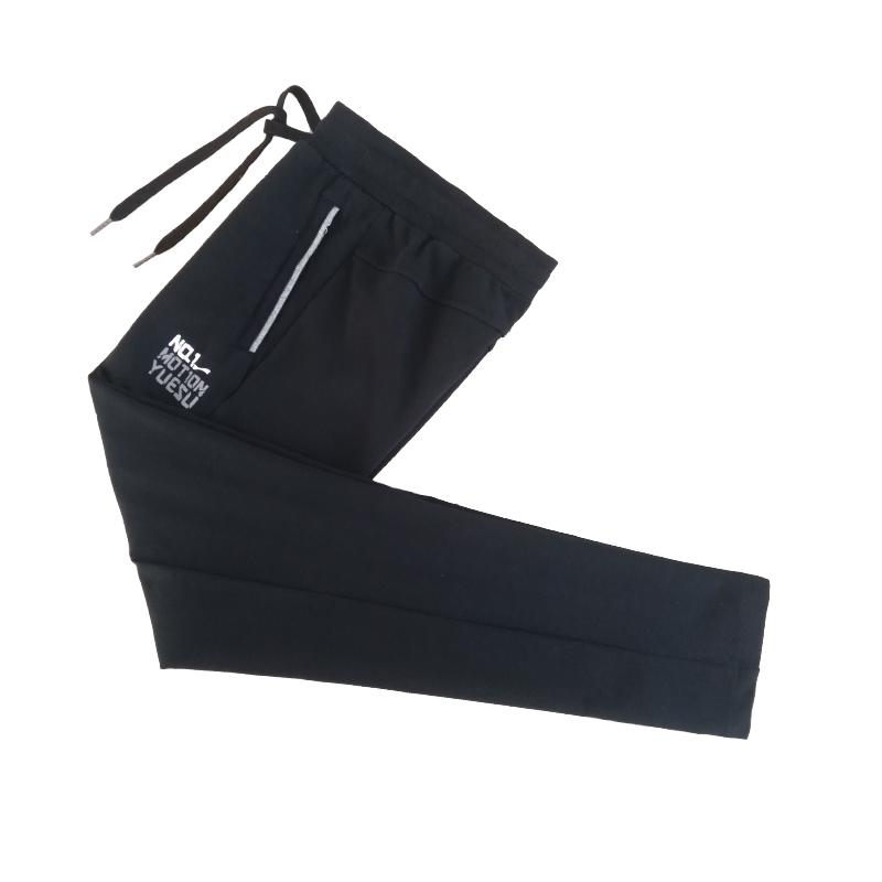 跃速体育女子针织运动长裤 跃速春秋季纯棉休闲长裤 黑色 款号:24602