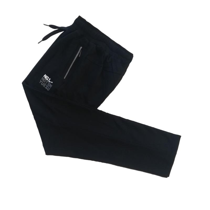 跃速体育男子运动长裤 跃速男春秋季休闲长裤 黑色  款号:14602