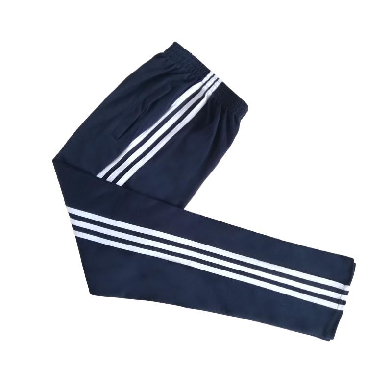 跃速男子经典条纹运动长裤 春秋休闲长裤 宝蓝/白边 款号:14913