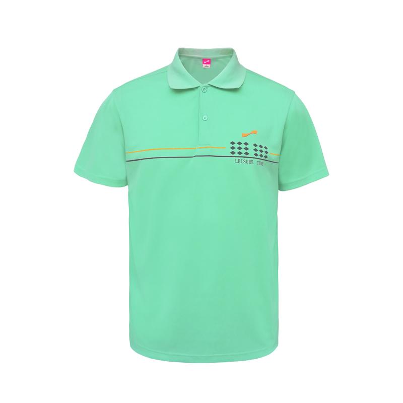 跃速男子夏季短袖T恤 夏装翻领T恤 浅绿色 款号:11329