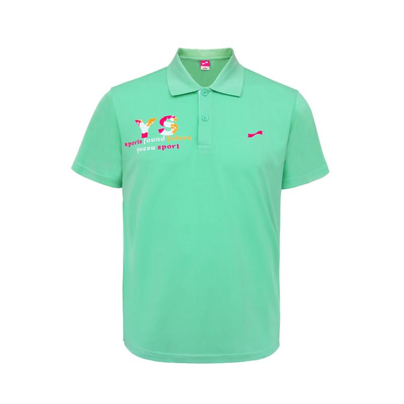 男子夏季短袖翻领T恤 运动休闲上衣 浅绿色 款号:11331