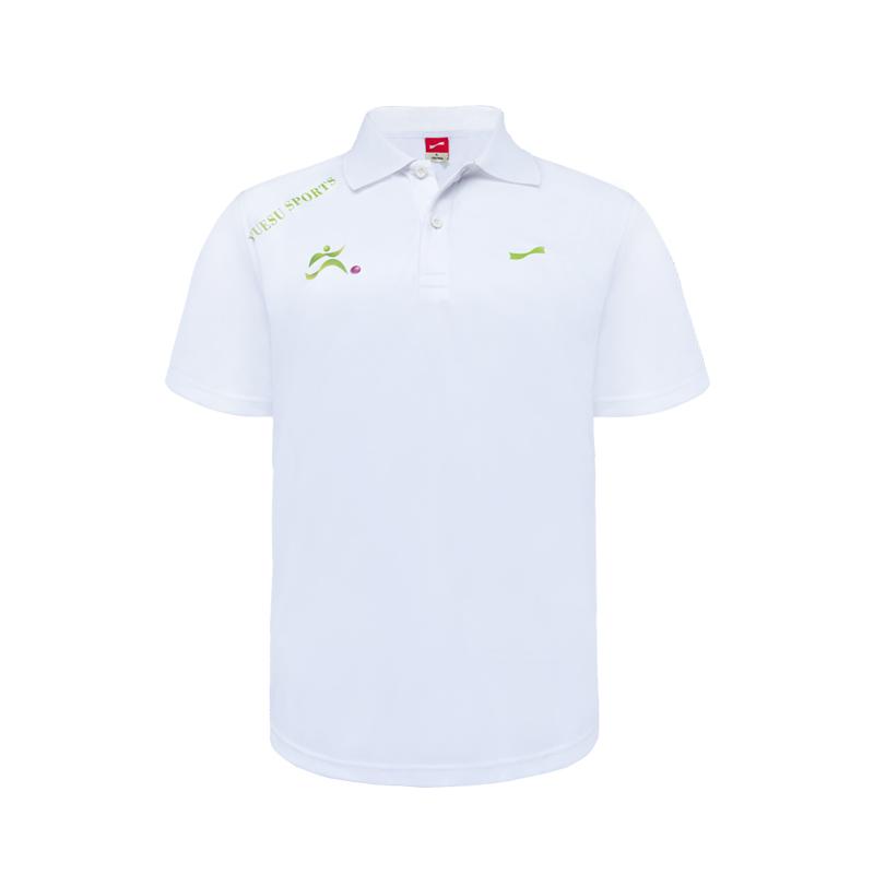 跃速男子白色短袖T恤 2020年夏季新款T恤上衣 白色 款号:11505