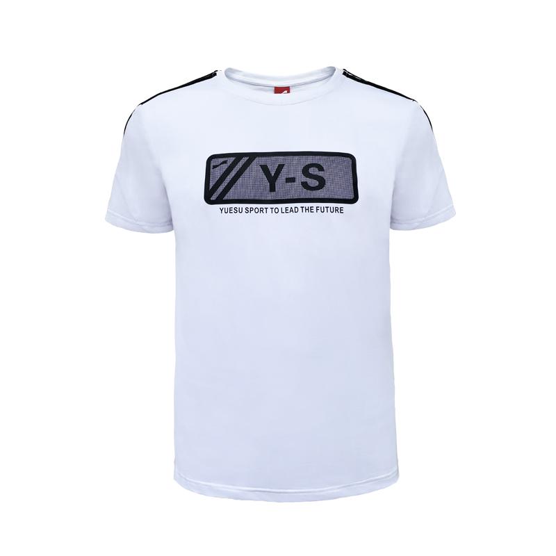 男子夏季纯色圆领休闲T恤 白色 款号:11711