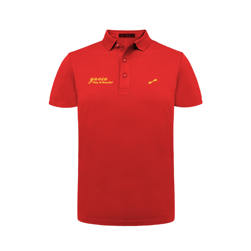 跃速夏季男子翻领短袖T恤 红色 款号:11009