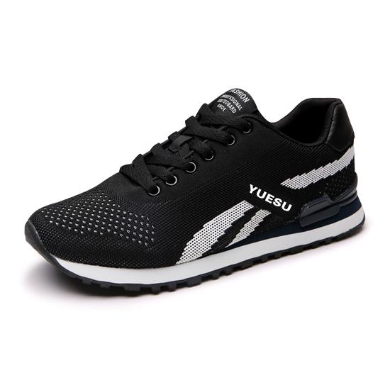 跃速2020年新款休闲运动鞋 黑/灰色 款号:11001