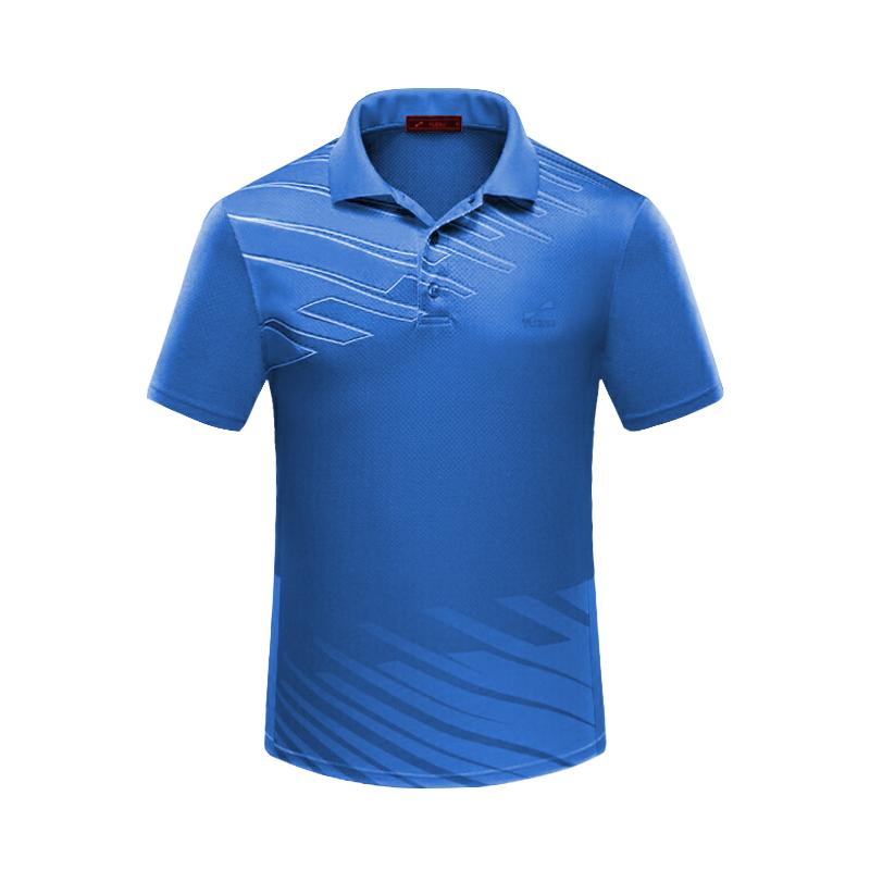 跃速夏季休闲运动T恤 时尚新款上衣 蓝色