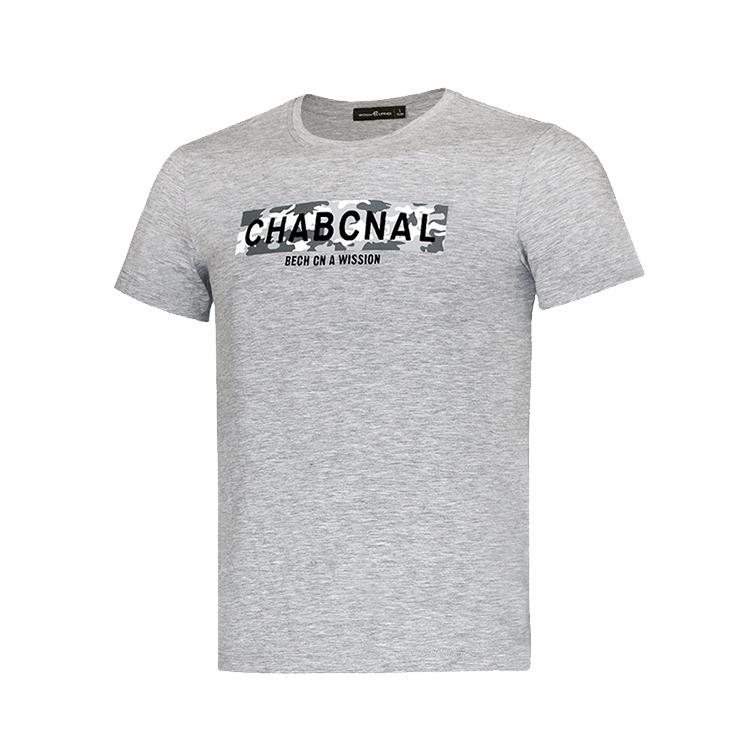 男子夏季纯色时尚图案圆领休闲T恤 灰色 款号:11716