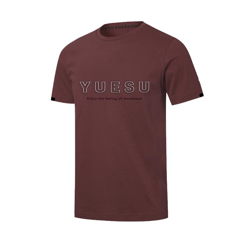 跃速夏季新款男子休闲印花圆领短袖T恤 枣红色 款号:B1020