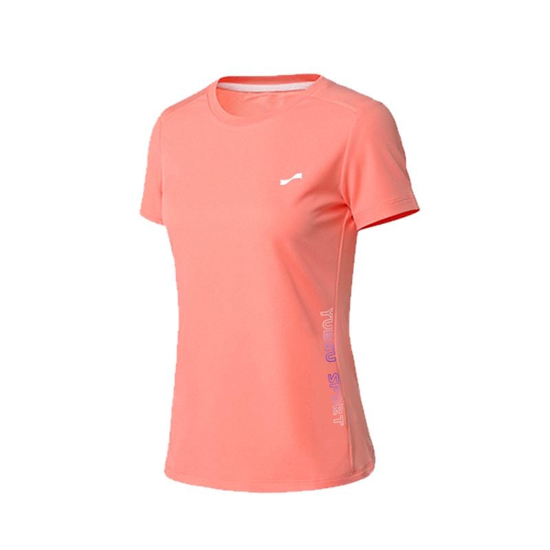 2021夏季女新款T恤吸湿速干短袖运动T恤 藕粉色 款号:B2010