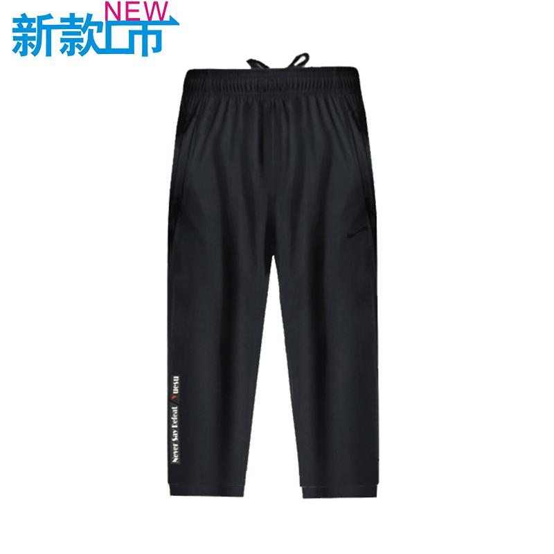 跃速体育女运动七分裤 跃速夏季新款休闲七分裤 黑色  款号:22103