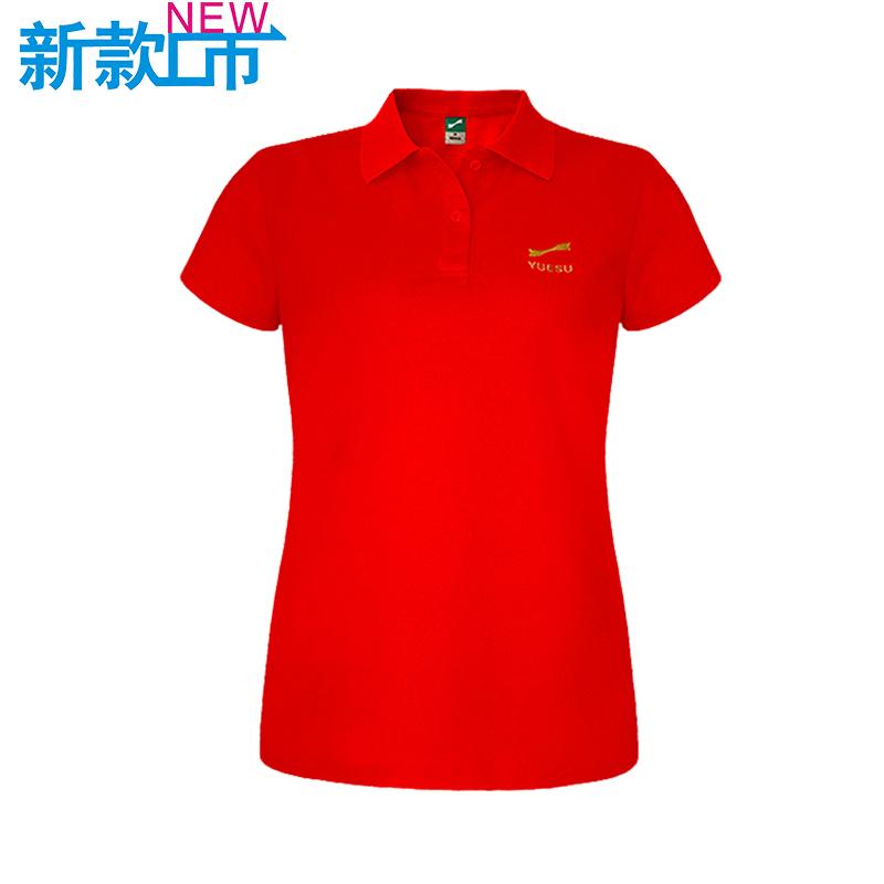 跃速经典纯色休闲翻领短袖T恤 橙红色 款号 21101