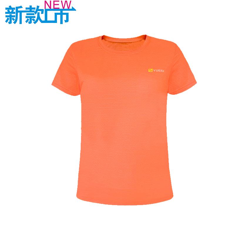 跃速女装夏季新款速干短袖t恤冰丝薄款透气运动上衣T恤  橙色  21013款