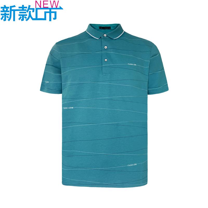 跃速经典时尚印花翻领短袖T恤 湖蓝 款号 11103