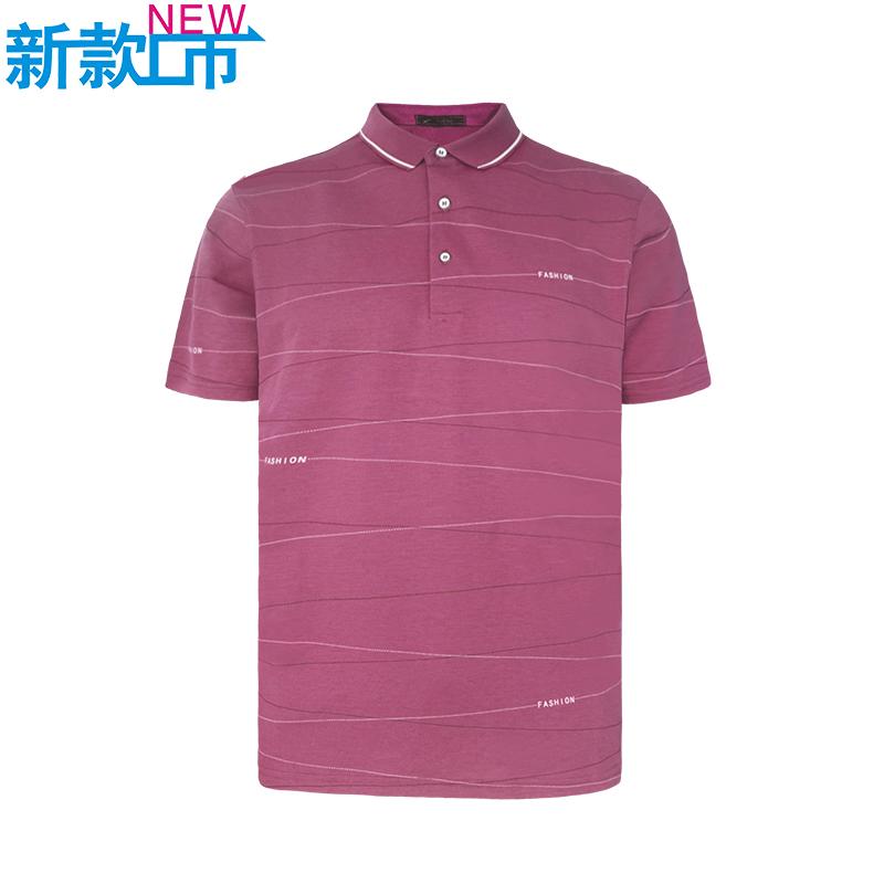 跃速经典时尚印花翻领短袖T恤 梅红 款号 11103